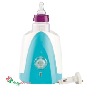 Máy hâm nóng bình sữa 230/240V 240W màu xanh dương/ trắng ngà