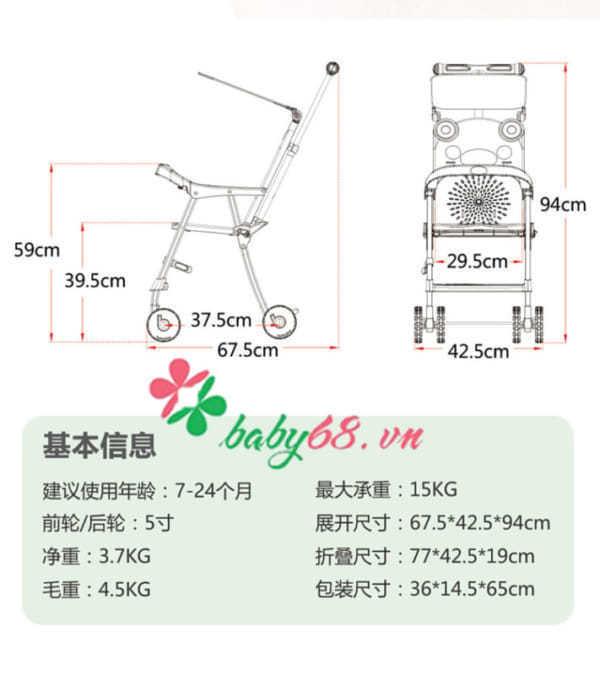 Xe đẩysiêu nhẹBaobaohao 710