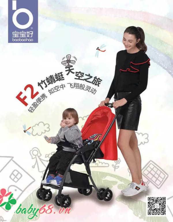 Xe đẩy cho bé Baobaohao F2