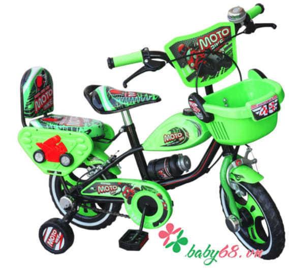 Xe đạp 14 inch K97 Moto Bike M1722-X2B